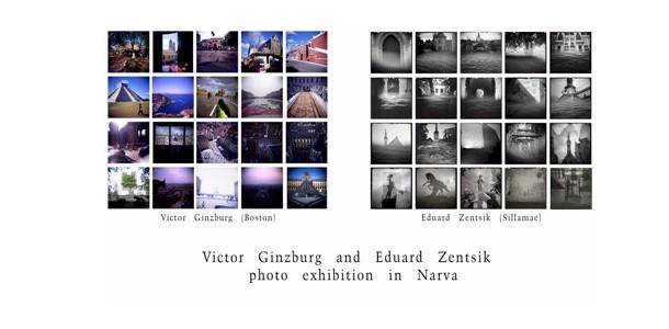 Eduard Zentšik ja Victor Ginzburgi